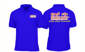 T-shirt design & prints t-shirt manufacturing in cambodia. good quality screen printing in cambodia. oil base ink in cambodia. plastisol base ink screen printing in phnom penh. making uniforms in phno